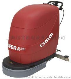 義大利奧美500SFERA原裝進口全自動洗地機