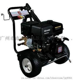 高压精洗设备HD440