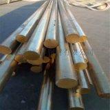 供应大小规格铜排 加工 保质 量大从优