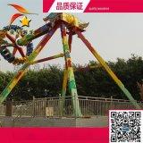 大型新型公园游乐设备大摆锤童星前景异常火爆