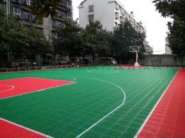 辽宁丹东悬浮拼装地板篮球场专用
