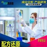 ; 鋁產品清洗劑配方還原成分分析