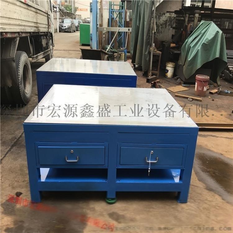 深圳市宏源鑫盛工业设备有限公司生产钳工工作台
