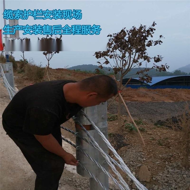 纜索護欄@公路纜索護欄廠家@纜索防撞護欄