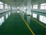 广州厂房地坪施工 包工包料厂房地坪漆施工方案