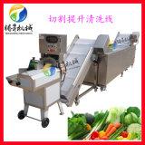 果蔬切割清洗风干流水线 中央厨房设备