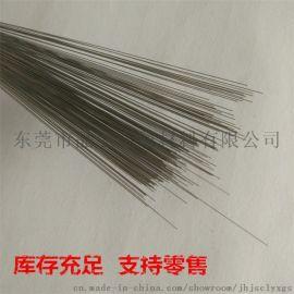 304雾面不锈钢软线 316L亮面不锈钢弹簧线 Φ2.0-5.0调直