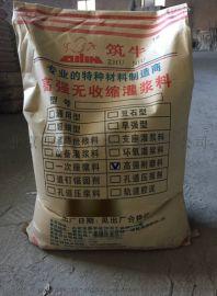 北京厂家直销高强耐磨料