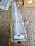 BPY52隔爆型防爆節能熒光燈