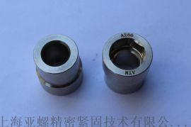 上海非标紧固件厂家/上海特材紧固件厂家——上海亚螺