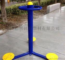 三位扭腰器规格许昌室外健身路径厂家