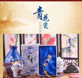 公司活动企业中国特色青花陶瓷8gb优盘礼品订定制印logo刻字 礼品USB随身碟 中国风USB 陶瓷礼品