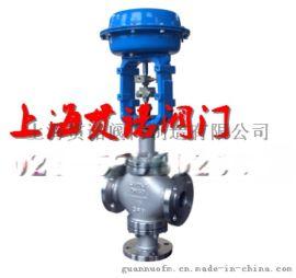 ZJHX-16C_ZJHX-16P_气动薄膜三通调节阀