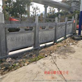 簡單大方的花崗巖石欄杆用於河道或橋樑