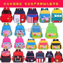 幼儿园书包定制印字LOGO广告辅导培训班男女3-7岁小宝宝儿童书包