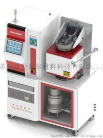 上海碳化鈦材料刀具真空焊接設備