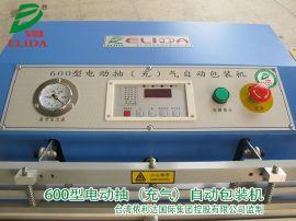 湛江台式真空充气包装机 惠州电动外抽气真空包装机