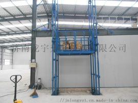 郑州导轨式升降平台 货物提升机 龙宇上门安装