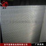 沙箱用不锈钢网 304不锈钢过滤网片 网筒直销