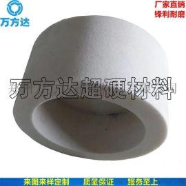 高品质白刚玉杯型砂轮 磨铰刀用杯型氧化铝白刚玉砂轮