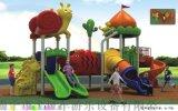 供應南寧幼兒園室外組合滑梯 兒童遊樂設備廠家直銷