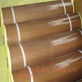 苏州耐高温铁氟龙胶带、铁氟龙胶布、特氟龙模切冲型