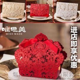 唯思美新款结婚用品喜糖盒婚庆糖果盒子 个性定制