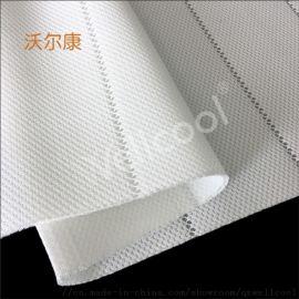 供应3D网眼经编床垫围边布