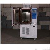 RJ-80H日晉恆定溼熱試驗箱/高低溫溼熱試驗箱