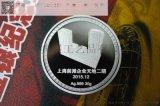 北京厂家定制纪念币 个性纯铜纪念币