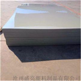 焊接加工PP聚丙烯塑料板 环保设备专用PP板