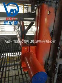 第二道碳化钨钢合金清扫器