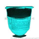 水性藍綠長效防水夜光粉 絲網印刷 稀土鋁酸鍶夜光粉