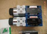 力士乐电磁阀4WE6E62/EW230N9K4