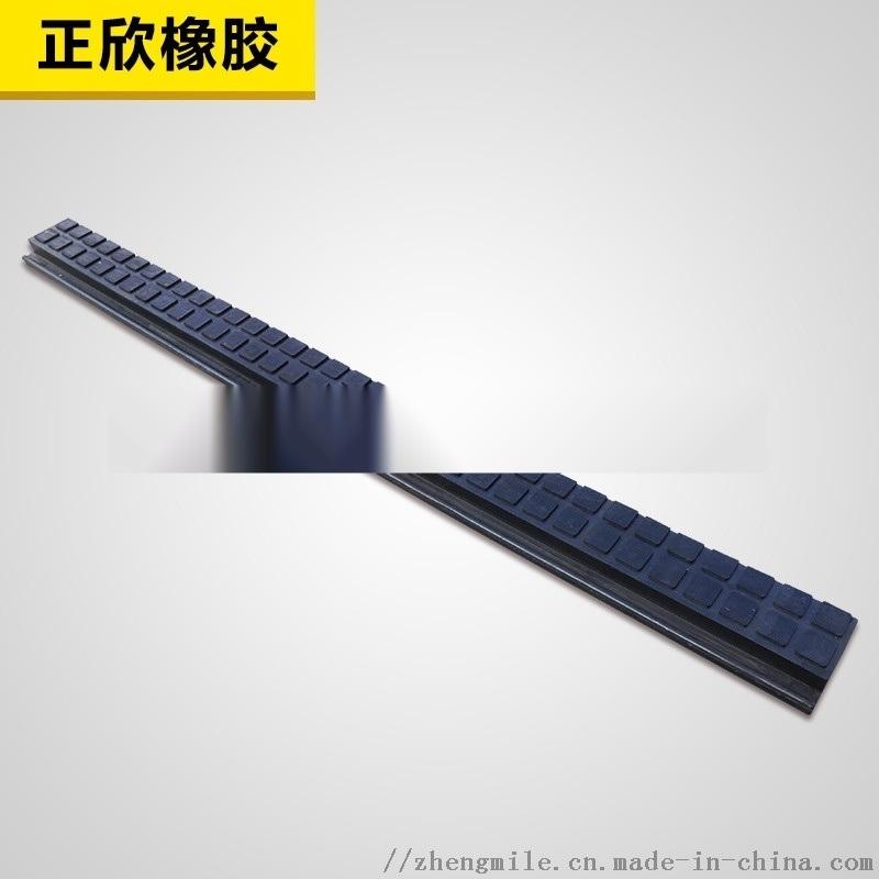 厂家P50型铁路橡胶道口板铁路橡胶道口板铺面板