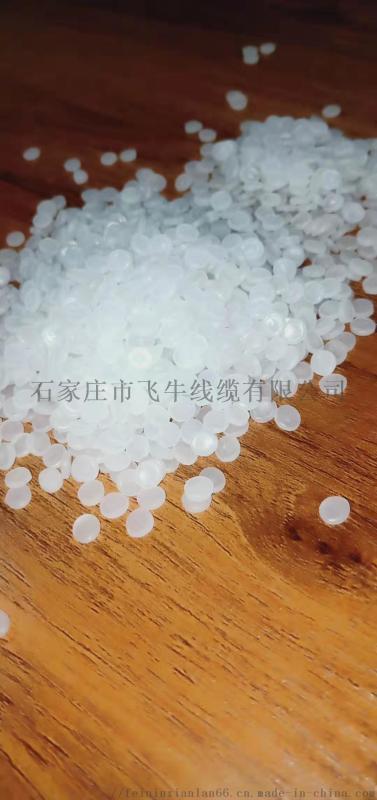 山西临汾现有一批高压聚乙烯颗粒
