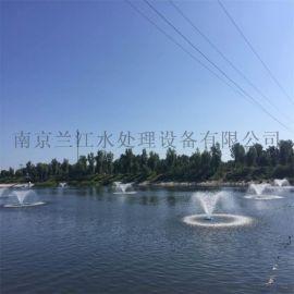水花喷泉曝气机材质LJ-FTA750