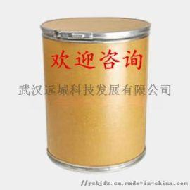 活性甘寶素 38083-17-9 廠家