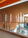 兒童樂園場所造型鋁方通吊頂 廠家供應拉彎弧形鋁方通