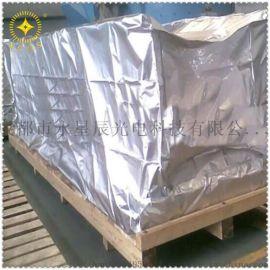 山东菏泽防静电包装厂家供应银白色复合铝箔袋真空防潮铝箔袋