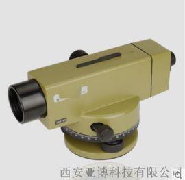 西安哪裏有賣蘇州一光DSZ2水準儀