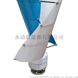 永动供应吉林低速永磁发电机风光互补发电设备