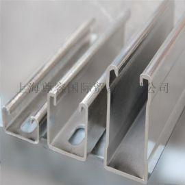 C型鋼 U型鋼 Z型鋼 鍍鋅C型鋼 可衝孔定制