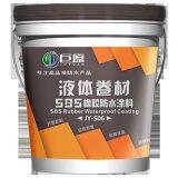 SBS涂刷型液体橡胶防水涂料