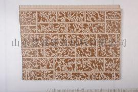 慧诚雕花板聚氨酯复合保温板环保材料