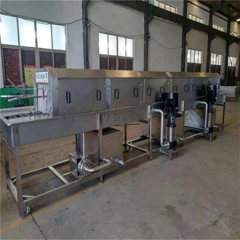 山東DR5洗筐機 全自動洗筐機 三段水洗筐機