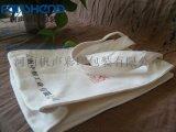 教育培訓宣傳帆布袋定製 培訓班禮品棉布袋