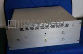 激光谱线宽度测量平台梓冠厂家直销