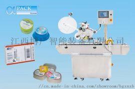 欧华ALB-210全自动平面贴标机
