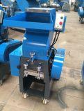 上海塑料粉碎机 300型塑胶粉碎机厂家优质供应